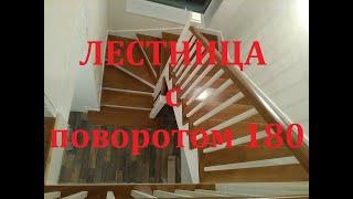 как сделать лестницу с поворотом на второй этаж своими руками