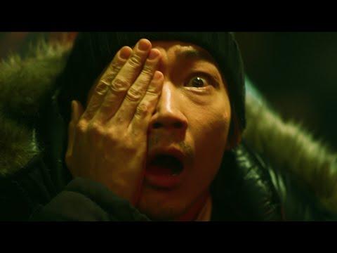 映画「ホムンクルス」2021年4月2日(金)全国公開 / 特報