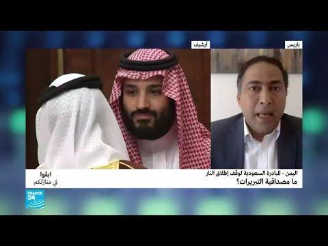 بحسب النيويورك تايمز كورونا يصل للعائلة المالكة بالسعودية ويوقف معارك اليمن  - نشر قبل 1 ساعة