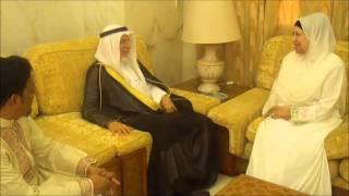 speaker also king abdullah advisor omar nasim and idb president mhammad ali and and  muslim etahdul ummah president dr yousuf al karzavi meet kaleda zia news