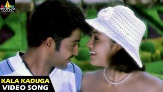 Evadi Gola Vaadidi Songs | Kala Kadhuga Video Song | Aryan Rajesh, Deepika | Sri Balaji Video