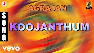 Agrajan Koojanthum Malayalam Song | Manoj K. Jayan, Kasthuri