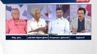 Pechuvarthai 29-05-2017 News18 TamilNadu tv Show