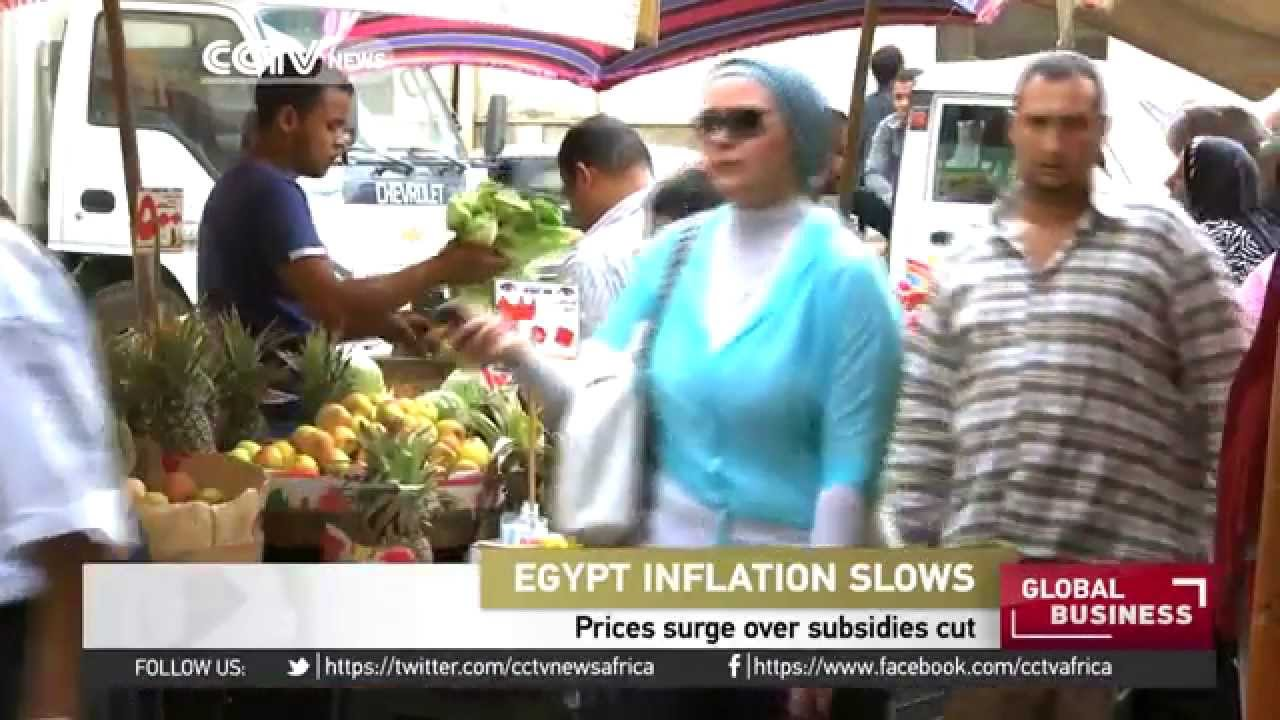 Egypt prices surge over subsidies cut - YouTube