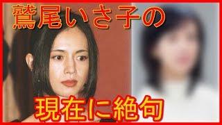 仲村トオルさんは、1995年に鷲尾いさ子さんと結婚しています。娘も二人...