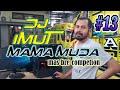 DJ IMUT MAMA MUDA Remix By DJ FALS - MasBre Competition Rimex #13