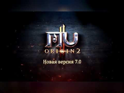MU-ORIGIN2