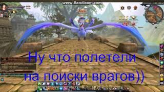 Reborn Online сервер ВИКАР ник ЖЕСТЬ