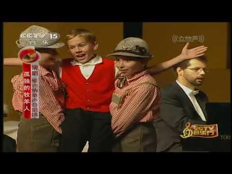 "Vienna Boys' Choir (Wiener Sängerknaben) ""The Lonely Goatherd"" from ""The Sound of Music"" (~2005)"
