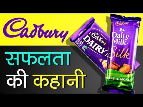 Cadbury Chocolate Success Story In Hindi | John Cadbury | Dairy Milk | Gems | Motivational Video