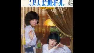 アイドル 70年代 Japanese Idol 70's