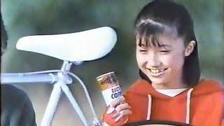 1986年 NEC 文豪ミニ 三田寛子 味の素 初穂 クロネコヤマト 日本信販 NE...