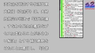 最高裁・寺田逸郎長官、8日に退官 再婚禁止期間短縮、GPS捜査…社会変化に対応、多様な事件を審理