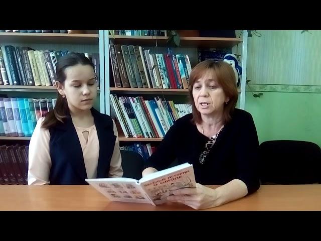 Изображение предпросмотра прочтения – РаисаШаравьева читает произведение «Сочинение» И.М.Пивоваровой