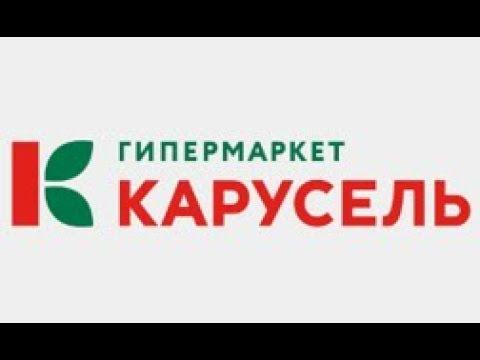 Карта Совесть для покупок в рассрочку в сети гипермаркетов Карусель без комиссии от Киви Банка