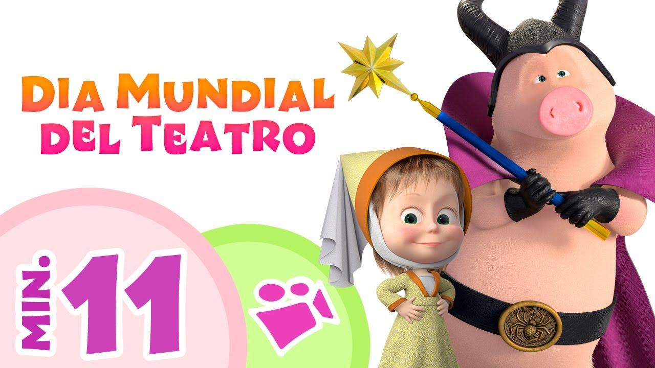 TaDaBoom Español ?? DIA MUNDIAL DEL TEATRO ?? Canciones infantiles ? Masha y el Oso ?