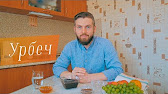 Купить урбечи оптом и в розницу | royalnut. Паста из грецкого ореха ( урбеч). Ореховой пасты (урбеч), комбучи, батончиков в санкт-петербурге.