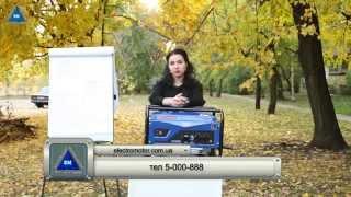 Генератор scheppach sg 3000(Генератор scheppach sg 3000 - оптовая цена от официального дилера. Компания Электромотор Киев. Контактный телефон..., 2014-10-13T20:52:24.000Z)