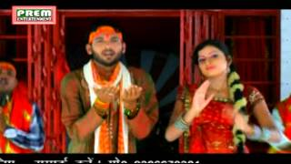 New 2014 Bhojpuri Devi Geet || Maa Shera Wali Mehara Wali || Nakul Raj