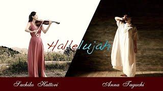 Hallelujah / Violin: Sachiko Hattori, Dance: Anna Taguchi