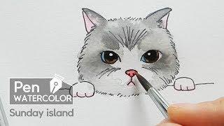 [펜+수채화 일러스트] 고양이 그리기