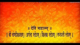 Devi Kavacham - Argala - Stotram -  Kilak Stotram -  Saptshati Stotram with Sanskrit  lyrics