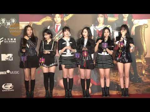[ENG SUB/CC] Season of Gfriend Asia Tour 270218 - Taipei - Press Conference