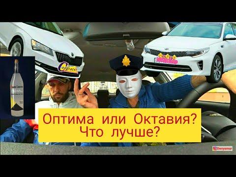 Что выбрать: Комфорт или Комфорт+ | Заработок в Яндекс Такси ????