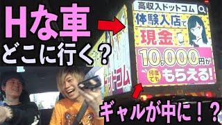 貞夫くん→https://www.youtube.com/channel/UCnzx0Dihfn1e6c3q2P8kBYA ...