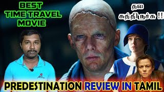 Predestination 2014 Review In Tamil | Explanation | FansIndia | Best Time Travel Movie |