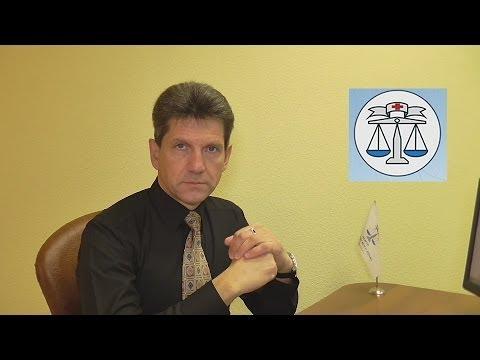 Кодекс РФ об административных правонарушениях. Статья 6.30