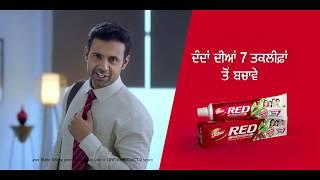 Dabur Red Paste | Fluoride Free toothpaste | Bad Breath | Punjabi