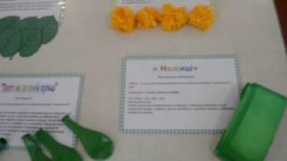 Кольоротерапия в дитячому закладі Дидактичні ігри