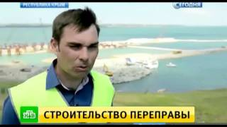 """Новости """"Сегодня"""" НТВ  2016 года  16 00"""