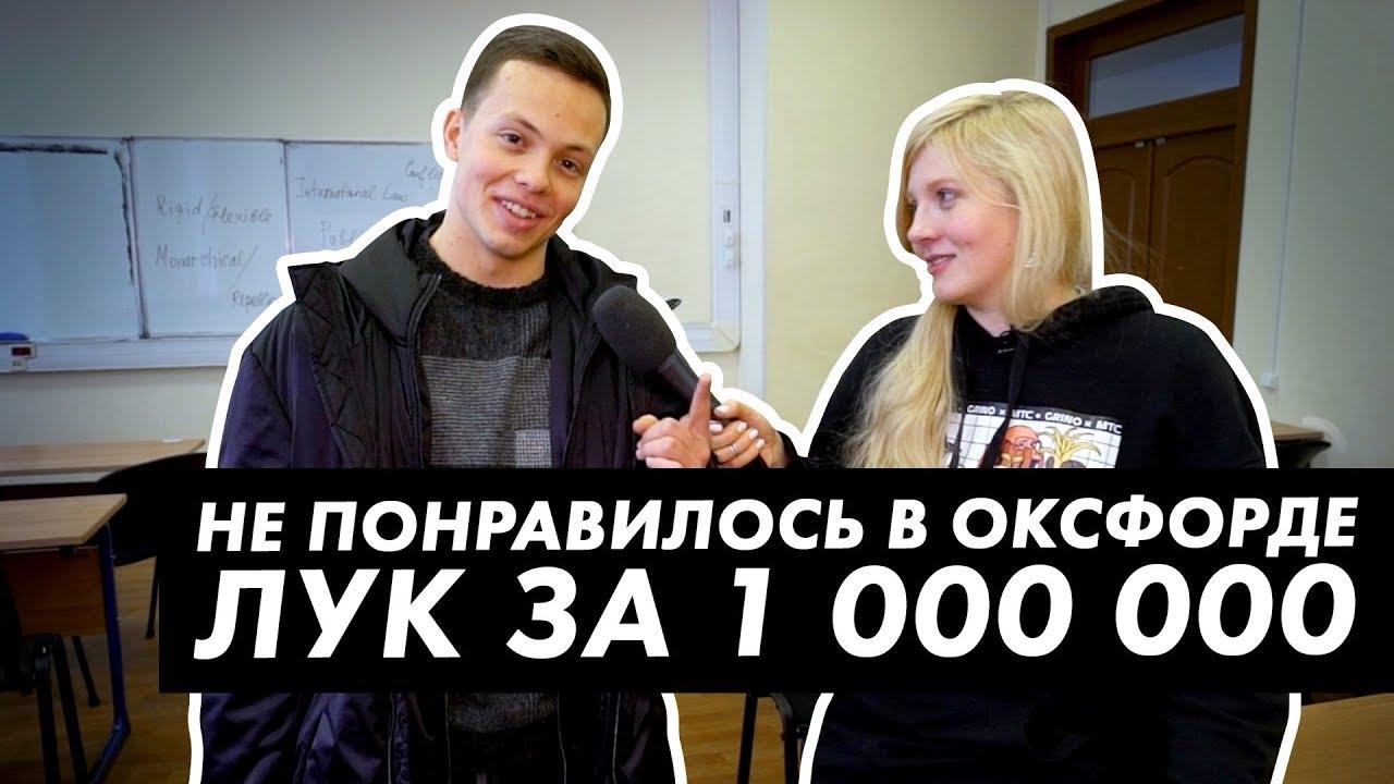 vecherinka-u-studentov-foto-video-ukrainskaya-porno-halyava