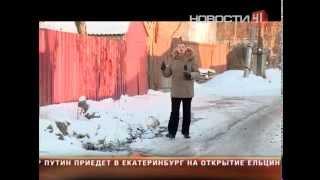Потоп в посёлке(В поселке Семь Ключей затопило сразу несколько жилых домов Сперва под воду, а теперь и под лед ушли огороды,..., 2015-11-10T16:44:59.000Z)