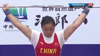 2018 Chinese Nationals: Women