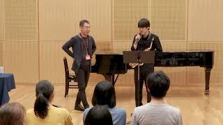 サクソフォン:レッスン公開|上野学園大学 2018年8月26日オープンキャンパス