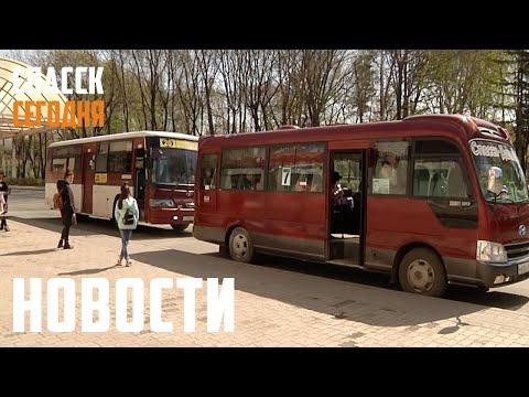 Соблюдение масочного режима в Спасске