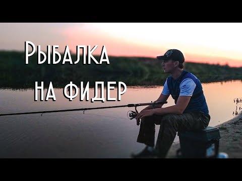 Рыбалка на р. Которосль. Попытка поймать леща, увенчалась фиаско но рыбалка состоялась)))