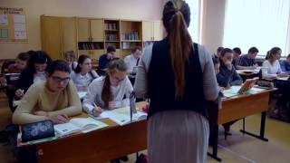 Курдюкова Х. П.   урок в 7 классе :