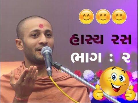 Gujarati Hasya Ras (Part 2) - Pu. Madhusudan Swami