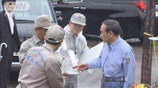 菅官房長官 台風の被害現場を視察 支援を強調(19/09/19)