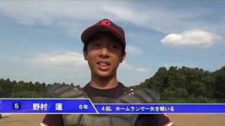 【少年野球】20150923秋季大会中志津パワーズVSユーカリベアーズ