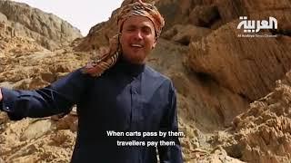 The poets muses of jinn 