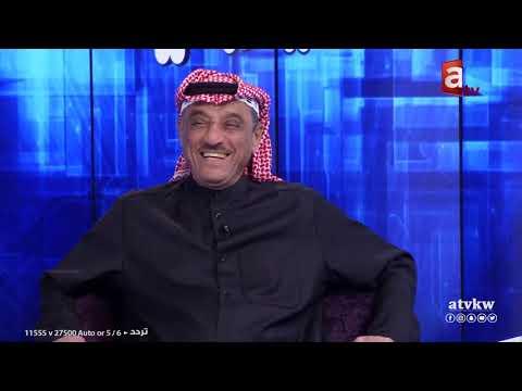 الديربي .. مباريات كاس الاتحاد وازمة كهربا القادسية