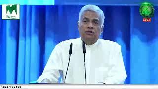 unp-leader-ranil-wickramasinghe-s-speech-in-unp-organizers-meeting