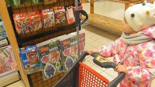ВЛОГ Анюта їде в магазин за покупками!!! НОВІ ІГРАШКИ в Хеппі Міл Макдональдс Лего 2