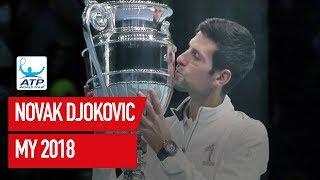 Novak Djokovic | The story of his 2018 season