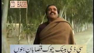 Rasool badshah